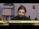 Отец Андрей Ткачев: Анекдот про атеиста