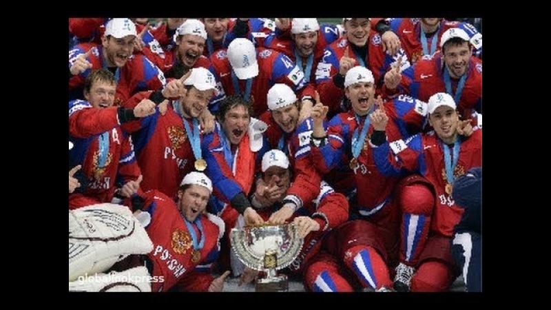 ЧМ по хоккею 2014 Все голы сборной России