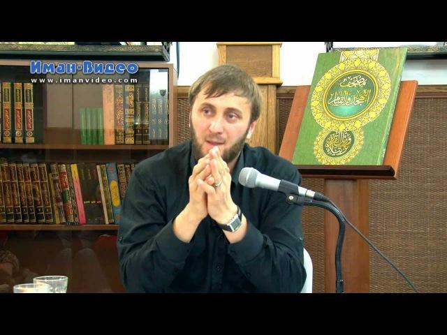 Абу Умар - Права сирот на мусульман