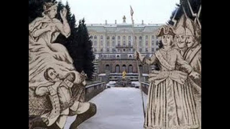 Неизвестный Петергоф. Елизавета и Растрелли