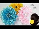 Цветы из двойных двухцветных лепестков 🌺 Из ленты 12 мм МК Ирины Лысой
