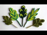Easy Quilled Leaf How to make Quilling leaves