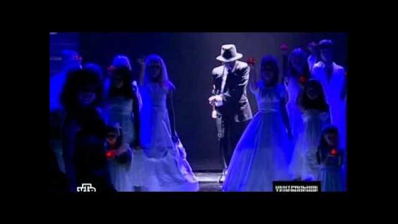 Центральное телевидение Майкл Джексон