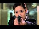 Lee Min Ho Городской Охотник Поломанные Ли Юн Сон Ким На На