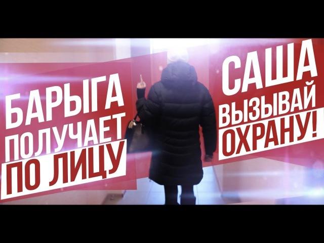 ОБЛАВА НА КОНТОРУ МОШЕНИКОВ- EVG