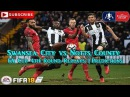 Swansea City vs Notts County FA Cup Fourth Round Replays Predictions FIFA 18