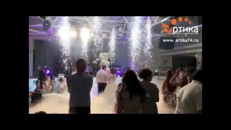 Спецэффекты на вынос свадебного торта в Челябинске от студии Артика
