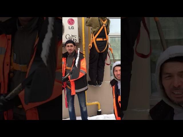 узбеки и лестница