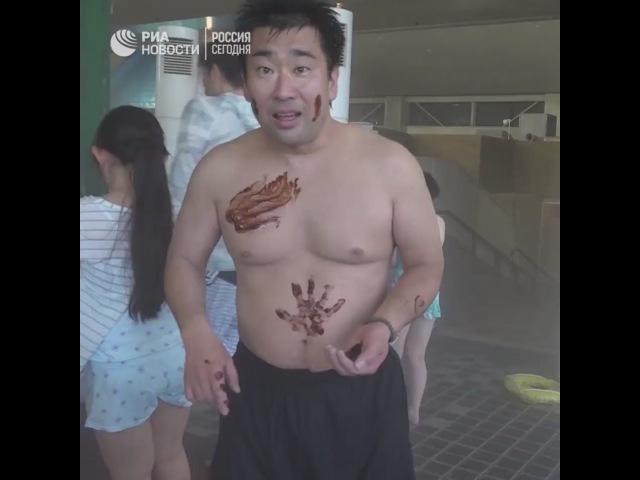 День святого Валентина в спа-центре в Японии