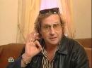 Своя игра. Карзов - Арцыбашев - Фомин 16.11.2008