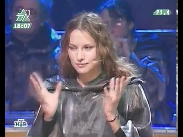 Своя игра. Мереминский - Данько - Прокопова (10.12.2005)