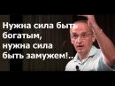 Торсунов лекции Как реагировать на обиду