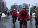 Велопробег по Дороге Жизни 27 01 2010