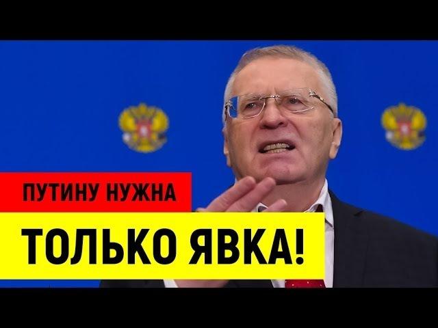 Разоблачение Путина и Грудинина   Выборы 2018 (Настоящий смысл)