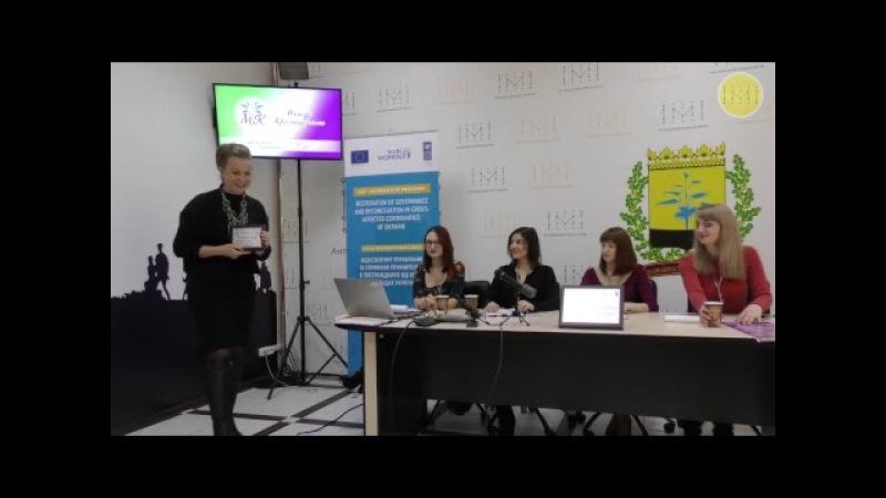 АКМЦ online Презентація веб порталу ГО Матусі Краматорська