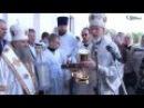 27.05.2012 Чин освящения храма Афанасия и Феодосия Череповецких