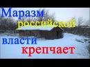 Налог на бани, туалеты, сараи, летние кухни в РФ.