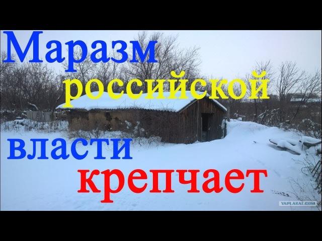 Налог на бани туалеты сараи летние кухни в РФ