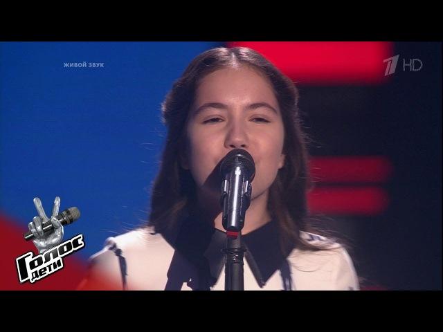 Дарья Ситникова «Олей» - Слепые прослушивания - Голос.Дети - Сезон 5