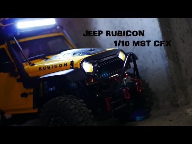 RC Scale Crawler JEEP RUBICON 1/10 MST CFX スケールクローラージープオフロード