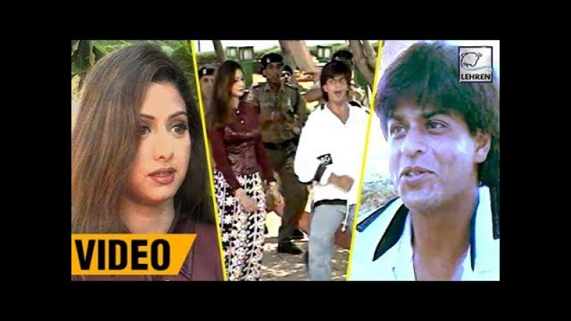 Bollywood Flashback : Shah Rukh Khan And Sridevi's ARMY On Location | Lehren Diaries