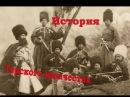Терское казачество, некомпетентность военного историка Б.Юлина в вопросах казачества