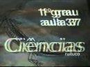 Trecho Telecurso 2000 - 2º Grau (29/03/2004)