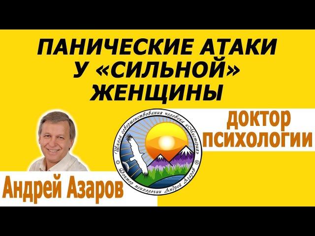 Как это – жить с паническими атаками – The Devochki
