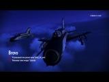 Ace Combat Infinity Russian Team, 4. Dubai, 2 Su-47 Albireo and 2 MiG-21 bis, 4x