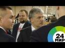 Охрана Грудинина устроила потасовку с журналистами - МИР 24