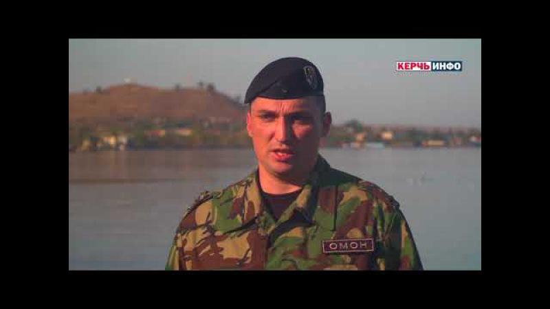 Как обеспечивалась безопасность морской операции в Керченском проливе?