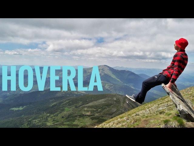Говерла 2017 - TRAVEL VIDEO / Hoverla trip