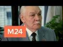 Раскрывая тайны звезд: Всеволод Санаев - Москва 24