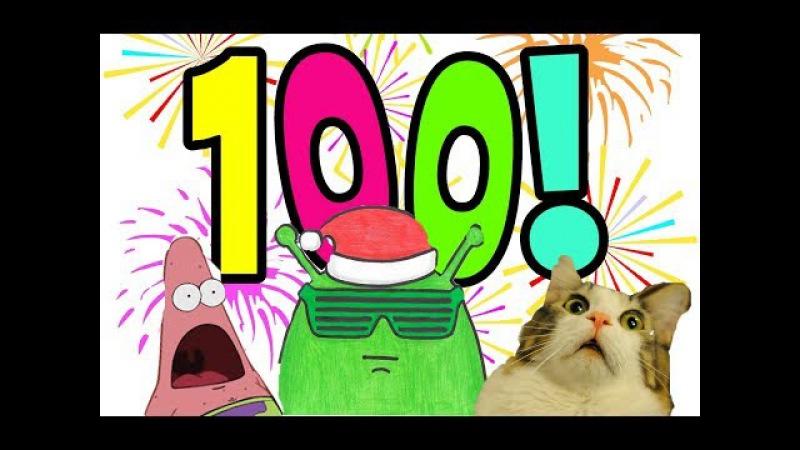 СПАСИБО ЗА 100 ПОДПИСЧИКОВ! - ЮБИЛЕЙНОЕ ВИДЕО