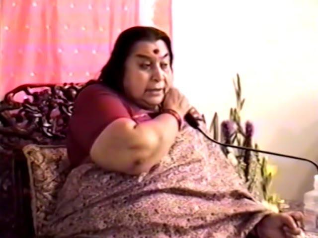 Лекция Матери - Абсурдность фундаментализма и сахаджа йога 15 09 1992 г
