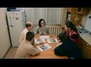 Планирование досуга на квартире учебного проживания