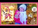 Снежана и Скай из Щенячй Патруль уехали в зоопарк/Видео для детей
