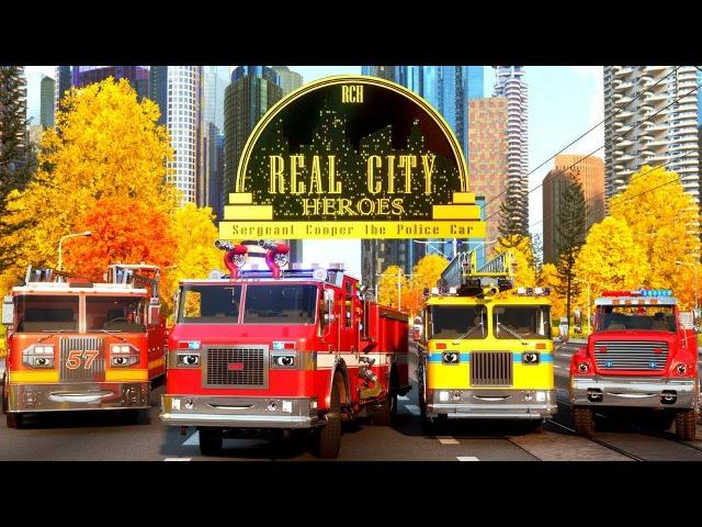 Герои нашего города - Мультики про машинки. Пожарный Вилли