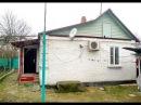 Продам дом в районе 17 школы в ст Холмской Абинского района Краснодарского края