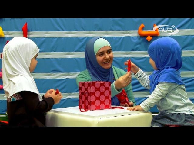 Азбука Корана: буква ب