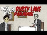 САМАЯ СТРАННАЯ ИГРА - Rusty Lake Paradise