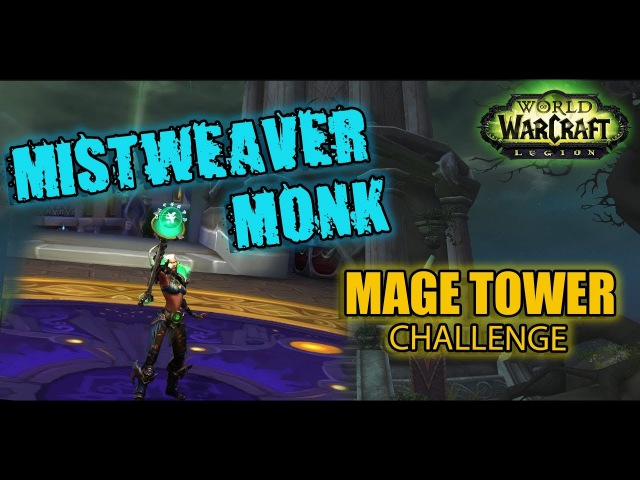 Mistweaver Monk (932 ilvl) Main Tank • Mage Tower Artifact Challenge • Black Rook Hold