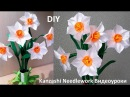 DIY Нарциссы из атласной ленты в стиле Канзаши. Весенние цветы.