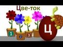 Учим Цвета. Яйца с сюрпризом. АЛФАВИТ. Учим Буквы. Развивающий мультик для детей
