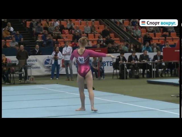Tatiana Nabieva FX 2017 Voronin Cup
