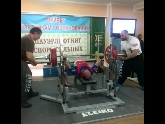 Сергей Колядич. Жим лёжа. 240,5 кг в в/к до 93 кг на ЧРБ-2018.