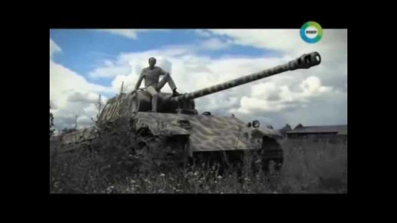 Коренной перелом в Великой Отечественной Войне. Курская битва «Огненная Дуга».