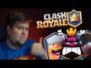 ИГРА С КЛАНОМ BRAINDIT/ОБЗОР НОВЫХ ЛЕГЕНДАРОК! - Clash Royale