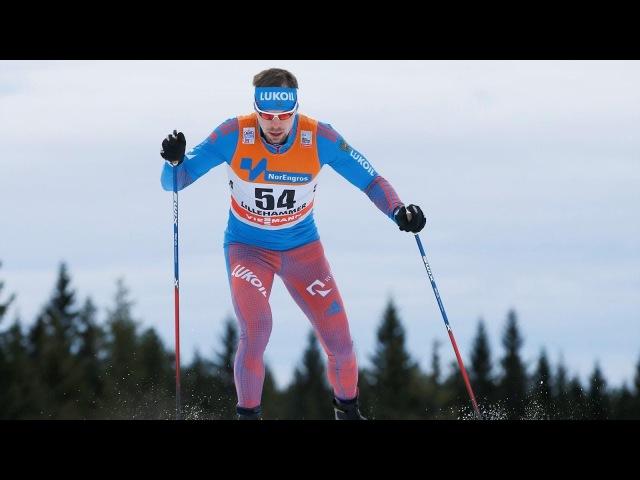 Сергей Устюгов прокомментировал свое отстранение от Олимпиады