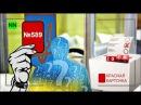 Красная карточка NewsNetwork №589: Что нам несет предвыборный 2018 год